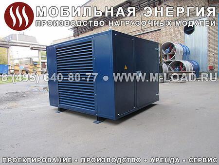Нагрузочный модуль НМ-300-К1 (КЭВ-300-С)