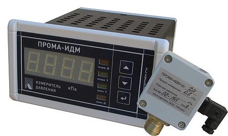 Измерители давления ПРОМА-ИДМ(В)-010 с выносным датчиком