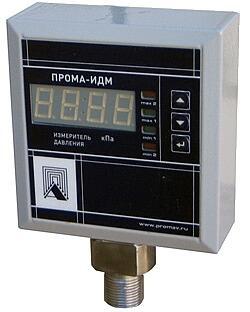 ПРОМА-ИДМ(Р)-010 штуцерное исполнение