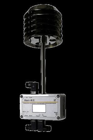 Измерители влажности и температуры микропроцессорные ИВИТ-М.Е
