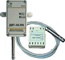 Датчик влажности и температуры ДВТ-03.RS