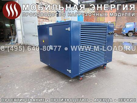 Нагрузочная установка НМ-400-Т400-Реакт0.8-К2
