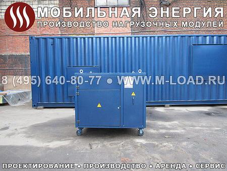 Нагрузочная установка НМ-2200-К2 в контейнере