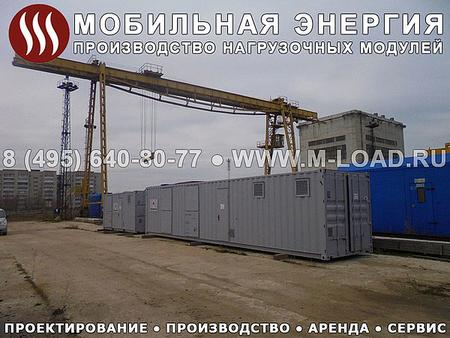 Высоковольтный нагрузочный модуль НМ-2000-КВ3