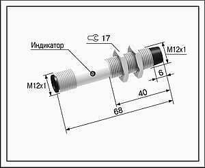 Датчик положения индуктивный ВБ2.12М.68.4.X.X.C4