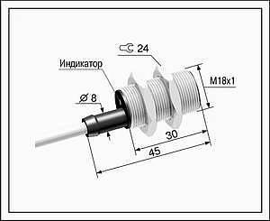 Датчик положения индуктивный ВБ2.18М.45.5.X.X.Z