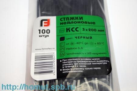 Хомут пластиковый, черный (3х200)