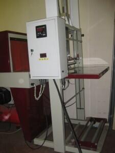 Термоусадочная машина РТ-650 термолиния