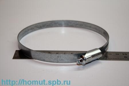 Хомут NORMA TORRO W1 110-130/12