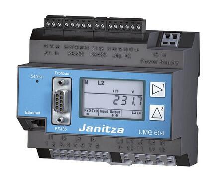 UMG 604 - Оптимальное решение для систем диспетчеризации