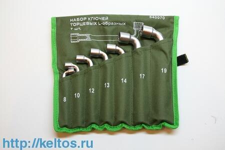 Набор ключей торцевых L-обр. 7 шт. в сумке