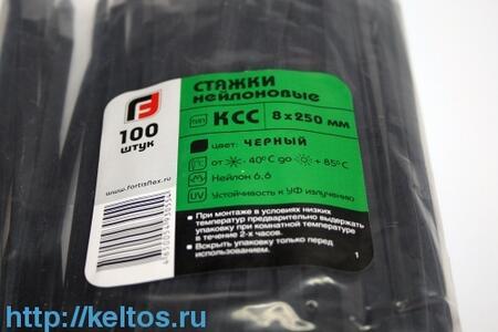 Кабельная стяжка КСС 8х250 черная