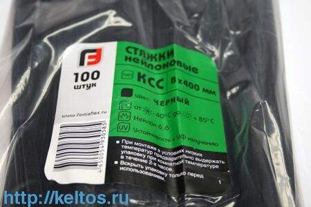 Кабельная стяжка КСС 8х400 черная