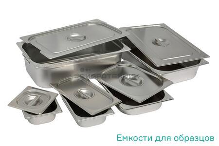 Емкости для образцов производства ООО «ВИБРОТЕХНИК»