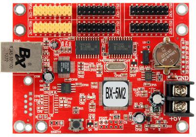 Контроллер AR-BX-5M2