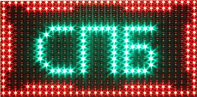 Светодиодный модуль AR-O-P10