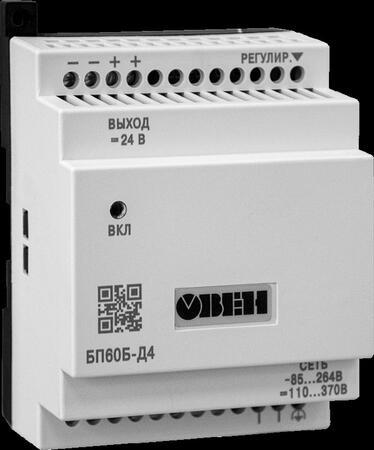 Блок питания для промышленной автоматики ОВЕН БП60Б-Д4