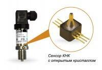 ПД100И модели 8х1 датчики давления для котельных и вентиляции