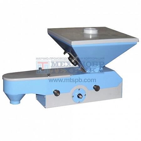 Питатель электровибрационный ПТ-1 (358ПТ)