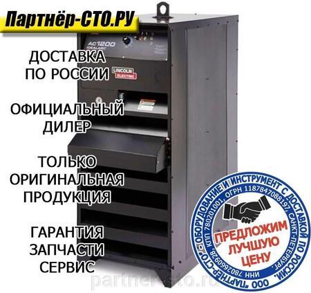 Idealarc AC-1200 Lincoln Electric Сварочный полуавтомат