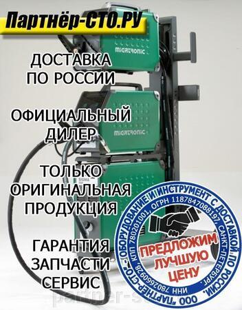 SIGMA2 500 C-V PULSE Migatronic Сварочный полуавтомат