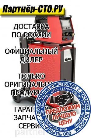 PRO-650 Al Rosweld Сварочный полуавтомат