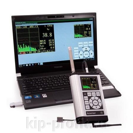 АРМ (автоматизированное рабочее место) для измерения шума и вибрации