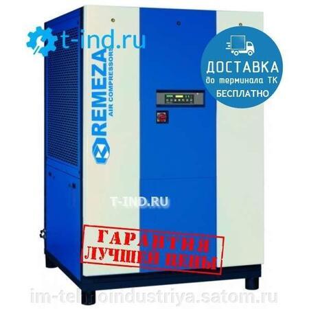Рефрижераторный осушитель воздуха для компрессора Remeza RFDx 2800