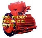 Взрывозащищенный электродвигатель 2АЗМВ1 (800/3000)-800/6000(6000В) с водяным охлаждением