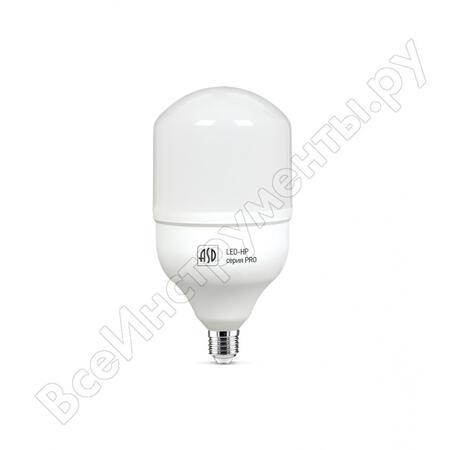 LED-HP-PRO