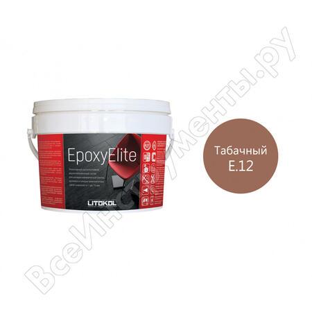 EpoxyElite E.12