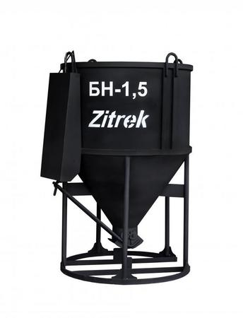Бадья для бетона Zitrek БН-1.5 (лоток) 021-1012