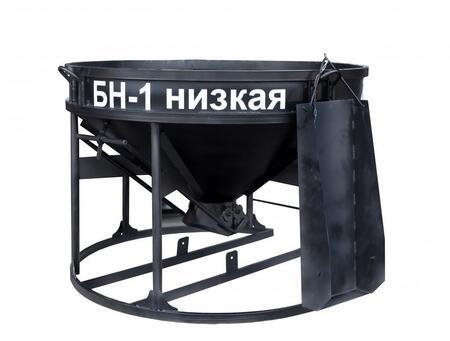 Бадья для бетона Zitrek БН-1.0 (лоток) низкая 021-1058
