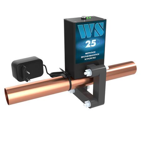 WS-25 противонакипное устройство (прибор от накипи)
