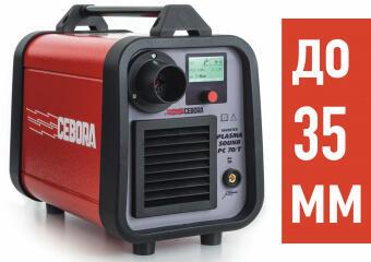Плазморез Cebora Plasma Sound PC 70/T