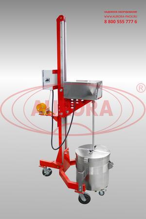 Емкость для хранения продукта ЕМК Р-50 с установкой перемешивания УП-200