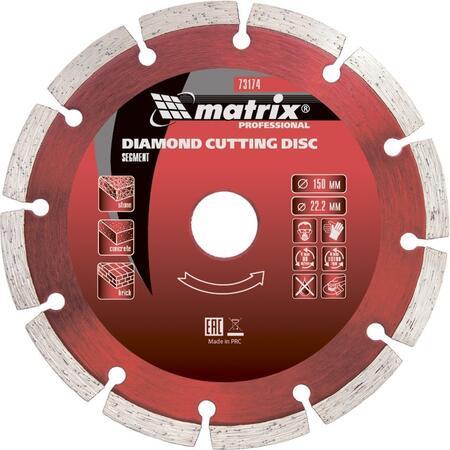Диск алмазный, отрезной сегментный, 180 х 22,2 , сухая резка Matrix Professional
