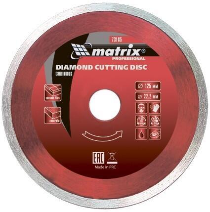 Диск алмазный, отрезной сплошной, 180 х 22,2 , мокрая резка Matrix Professional