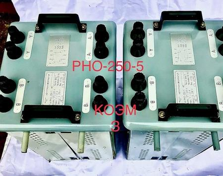 Автотрансформатор РНО-250-5 12/20А сеть 127/220В