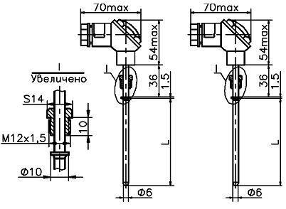 Комплекты термометров сопротивления КТПТР-05