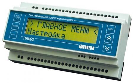 ПЛК63 контроллер с HMI для локальных систем в корпусе на DIN-рейку с AI/DI/DO/AO