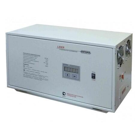 Электронный стабилизатор напряжения Lider PS12000W-50