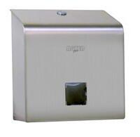 Диспенсер для полотенец Aster Pro HT арт.  LSN22/CSB