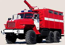 Автомобиль рукавный АР-2 (5557)