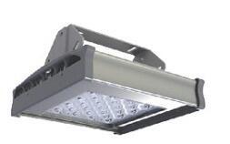 Светильник светодиодный (прожектор)