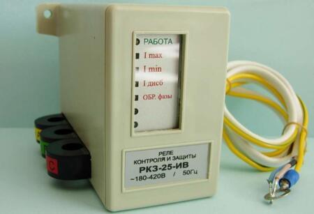РКЗ-ИВ - реле контроля и защиты электроустановок