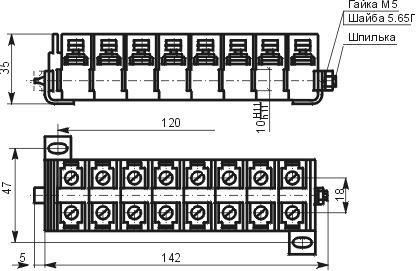 Блоки зажимов наборных (БЗН)