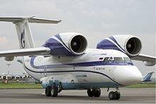 Многоцелевой самолёт Ан-74