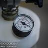 Установка вакуумной укупорки УУ-5Н