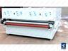 Автоматический лазерный резак с устройством подачи BHL-1625